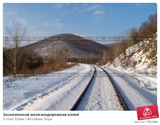 Заснеженная железнодорожная колея, фото № 195969, снято 31 января 2008 г. (c) Олег Рубик / Фотобанк Лори