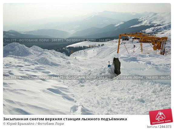 Засыпанная снегом верхняя станция лыжного подъёмника, фото № 244073, снято 30 марта 2008 г. (c) Юрий Брыкайло / Фотобанк Лори