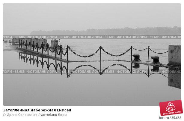 Затопленная набережная Енисея, фото № 35685, снято 20 июля 2006 г. (c) Ирина Солошенко / Фотобанк Лори