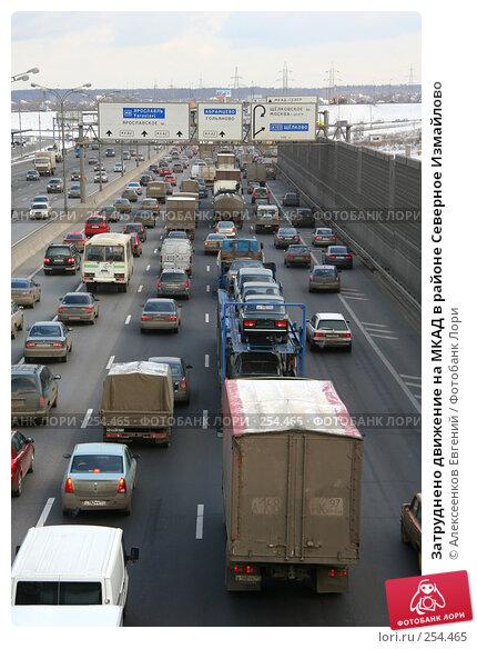 Затруднено движение на МКАД в районе Северное Измайлово, фото № 254465, снято 21 марта 2008 г. (c) Алексеенков Евгений / Фотобанк Лори
