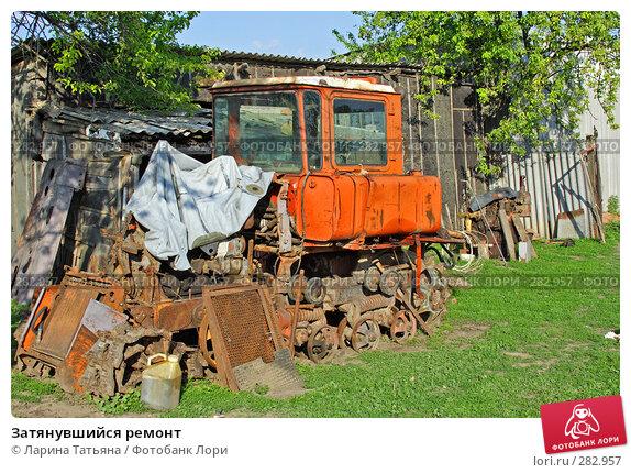 Затянувшийся ремонт, фото № 282957, снято 4 мая 2008 г. (c) Ларина Татьяна / Фотобанк Лори