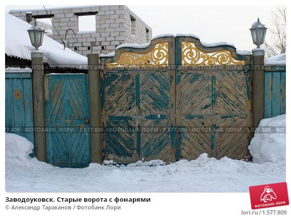 заказать секционные ворота заводоуковск