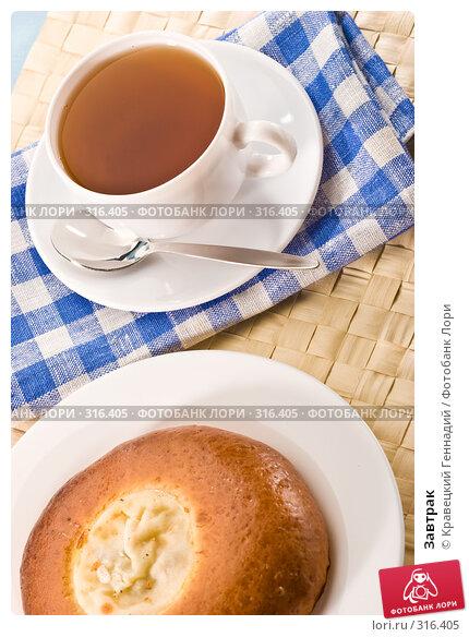 Завтрак, фото № 316405, снято 1 августа 2005 г. (c) Кравецкий Геннадий / Фотобанк Лори