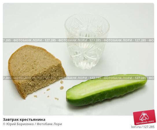 Завтрак крестьянина, фото № 127285, снято 12 августа 2007 г. (c) Юрий Борисенко / Фотобанк Лори