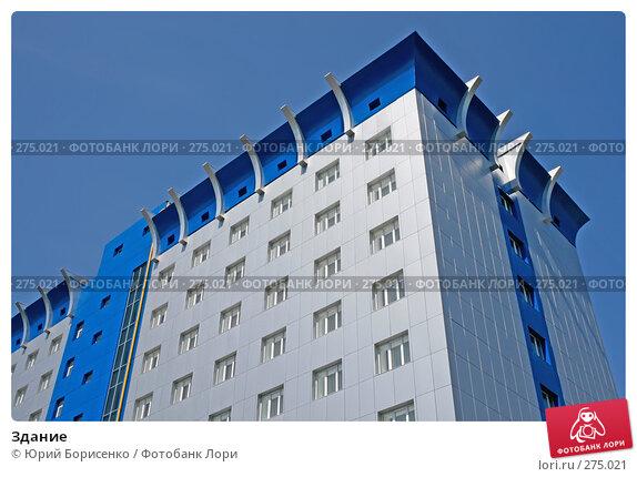 Здание, фото № 275021, снято 4 мая 2008 г. (c) Юрий Борисенко / Фотобанк Лори