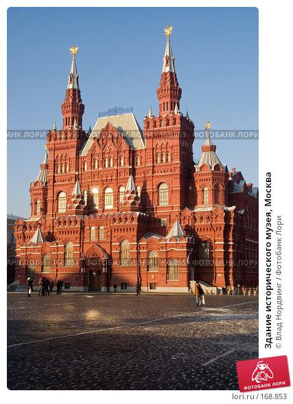 Здание исторического музея, Москва, фото № 168853, снято 7 января 2008 г. (c) Влад Нордвинг / Фотобанк Лори