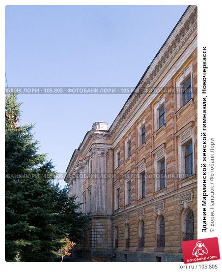 Здание Мариинской женской гимназии, Новочеркасск, фото № 105805, снято 28 июля 2006 г. (c) Борис Панасюк / Фотобанк Лори