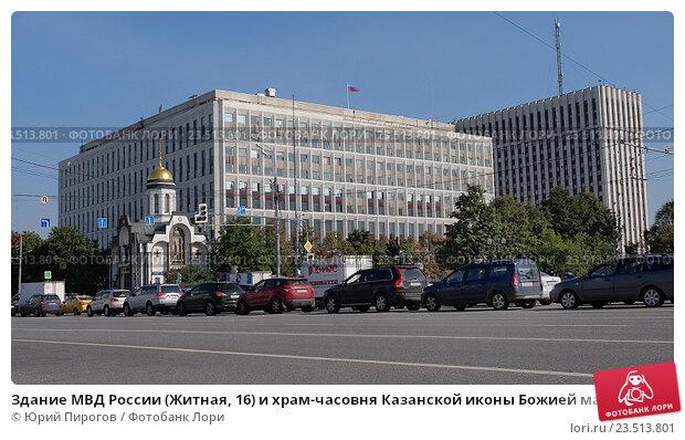 Кремле вакансии в мвд рф по ул житная сайт