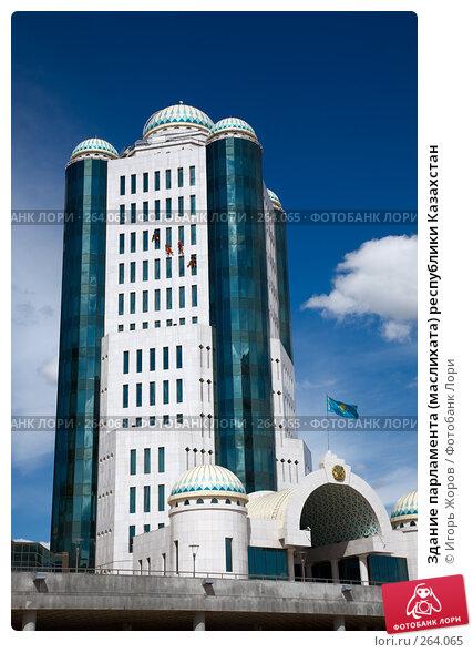 Здание парламента (маслихата) республики Казахстан, фото № 264065, снято 9 августа 2007 г. (c) Игорь Жоров / Фотобанк Лори