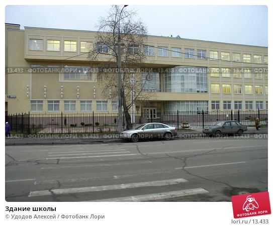 Здание школы, фото № 13433, снято 23 февраля 2017 г. (c) Удодов Алексей / Фотобанк Лори