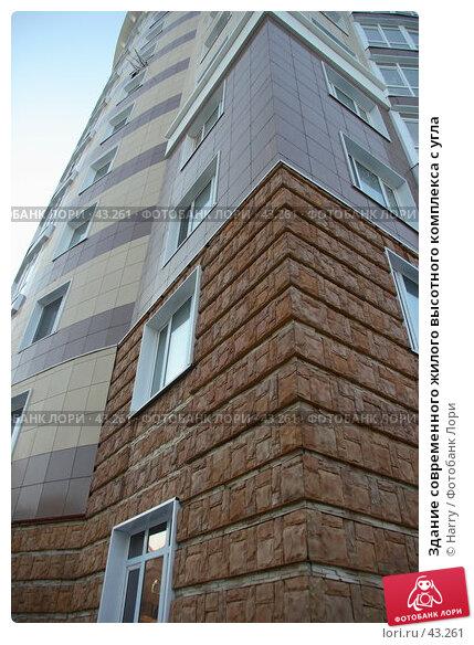 Здание современного жилого высотного комплекса с угла, фото № 43261, снято 22 апреля 2005 г. (c) Harry / Фотобанк Лори