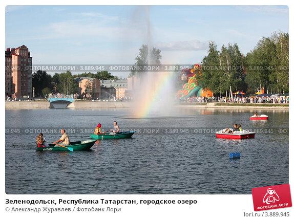 Купить «Зеленодольск, Республика Татарстан, городское озеро», фото № 3889945, снято 31 июля 2011 г. (c) Александр Журавлев / Фотобанк Лори