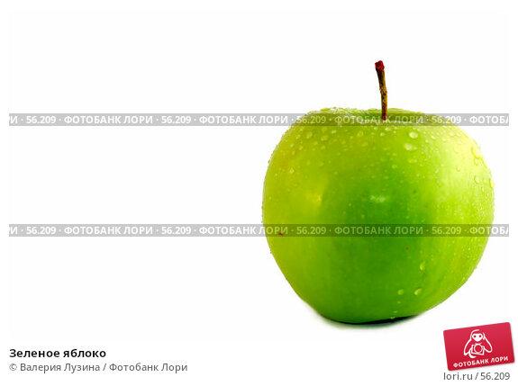 Купить «Зеленое яблоко», фото № 56209, снято 26 июня 2007 г. (c) Валерия Потапова / Фотобанк Лори