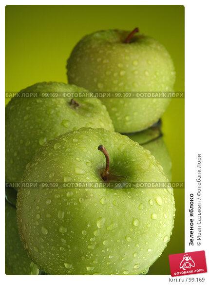 Зеленое яблоко, фото № 99169, снято 22 января 2004 г. (c) Иван Сазыкин / Фотобанк Лори