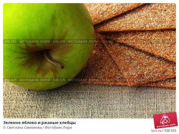 Зеленое яблоко и ржаные хлебцы, фото № 338925, снято 10 июня 2008 г. (c) Светлана Симонова / Фотобанк Лори