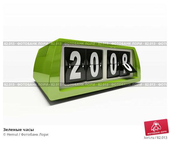 Зеленые часы, иллюстрация № 82013 (c) Hemul / Фотобанк Лори