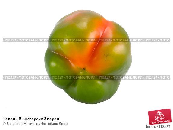Купить «Зеленый болгарский перец», фото № 112437, снято 2 февраля 2007 г. (c) Валентин Мосичев / Фотобанк Лори