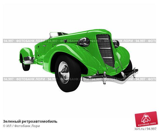 Зеленый ретроавтомобиль, иллюстрация № 94997 (c) ИЛ / Фотобанк Лори