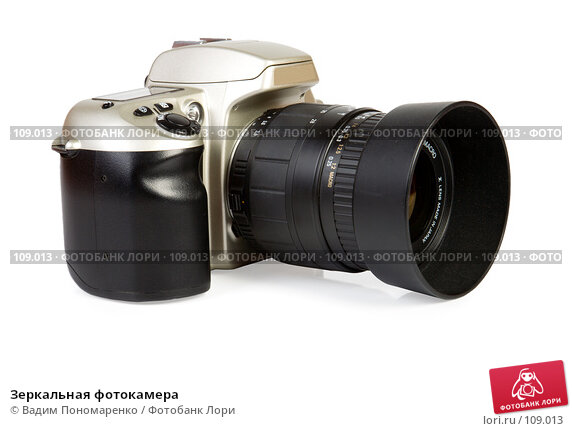 Купить «Зеркальная фотокамера», фото № 109013, снято 27 октября 2007 г. (c) Вадим Пономаренко / Фотобанк Лори