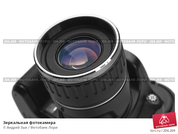 Зеркальная фотокамера, фото № 204269, снято 26 марта 2007 г. (c) Андрей Зык / Фотобанк Лори