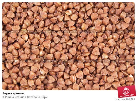 Зерна гречки, фото № 160689, снято 24 декабря 2007 г. (c) Ирина Иглина / Фотобанк Лори