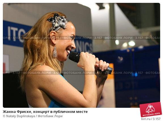Купить «Жанна Фриске, концерт в публичном месте», фото № 3157, снято 27 апреля 2006 г. (c) Nataly Duplinskaya / Фотобанк Лори