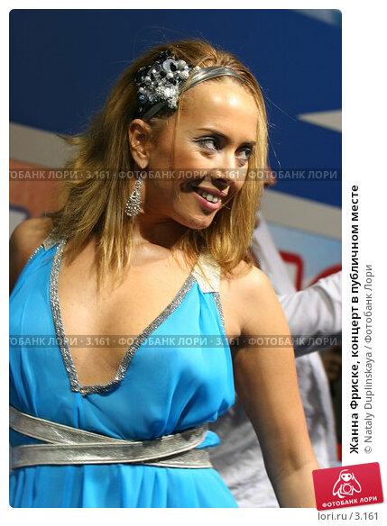 Жанна Фриске, концерт в публичном месте, фото № 3161, снято 27 апреля 2006 г. (c) Nataly Duplinskaya / Фотобанк Лори