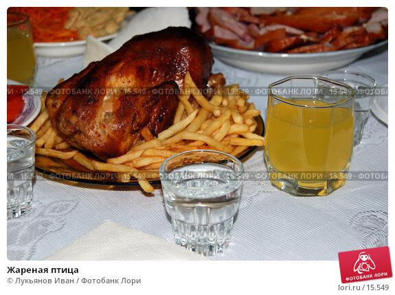 Жареная птица, фото № 15549, снято 15 декабря 2006 г. (c) Лукьянов Иван / Фотобанк Лори