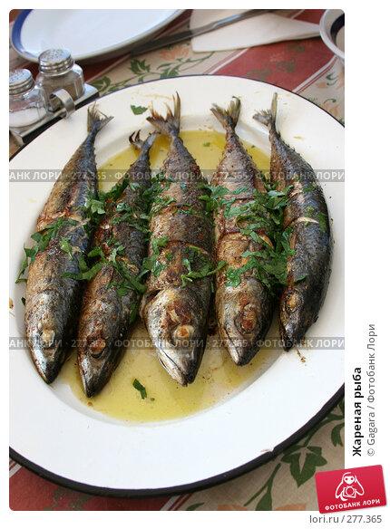 Жареная рыба, фото № 277365, снято 30 сентября 2006 г. (c) Gagara / Фотобанк Лори