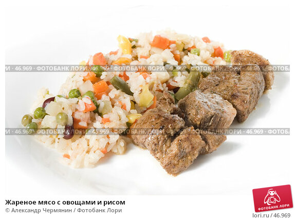 Жареное мясо с овощами и рисом, фото № 46969, снято 6 мая 2007 г. (c) Александр Чермянин / Фотобанк Лори