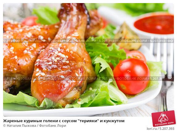 курица в томатном соусе жареная