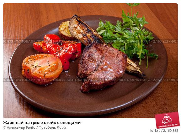 Мясо пофранцузски с ананасом  пошаговый рецепт с фото на
