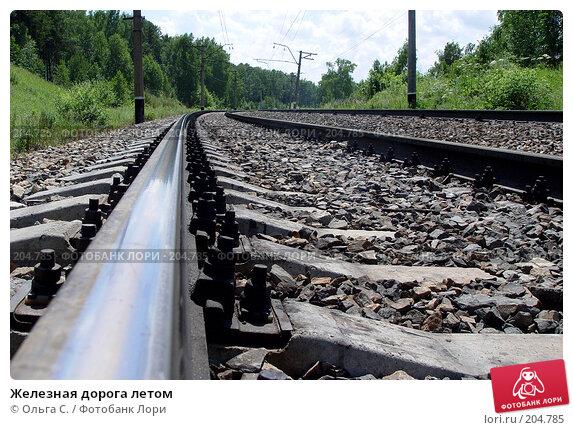 Купить «Железная дорога летом», фото № 204785, снято 27 июня 2004 г. (c) Ольга С. / Фотобанк Лори