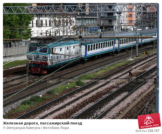 Железная дорога, пассажирский поезд, фото № 258157, снято 20 апреля 2008 г. (c) Demyanyuk Kateryna / Фотобанк Лори