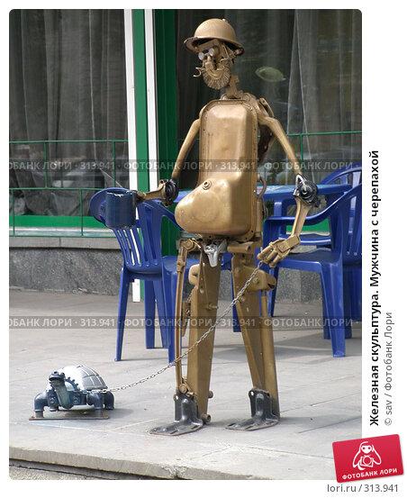 Купить «Железная скульптура. Мужчина с черепахой», фото № 313941, снято 17 июля 2005 г. (c) sav / Фотобанк Лори