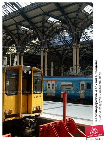 Железнодорожный вокзал в Лондоне, фото № 6441, снято 30 июля 2006 г. (c) Давид Мзареулян / Фотобанк Лори