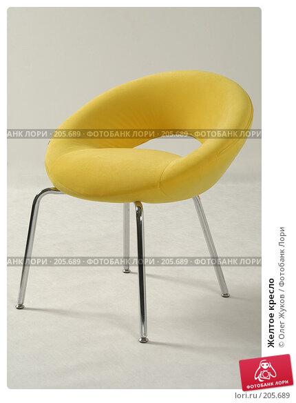 Желтое кресло, фото № 205689, снято 4 марта 2004 г. (c) Олег Жуков / Фотобанк Лори