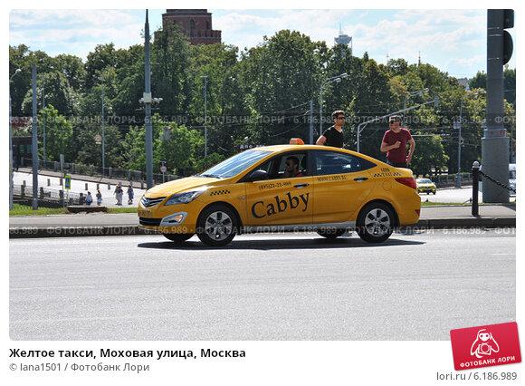 Такси в СанктПетербурге Заказать такси недорого Вызов