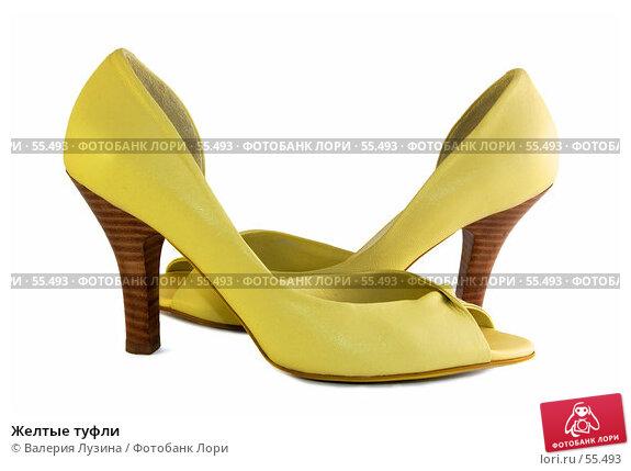 Желтые туфли, фото № 55493, снято 25 июня 2007 г. (c) Валерия Потапова / Фотобанк Лори