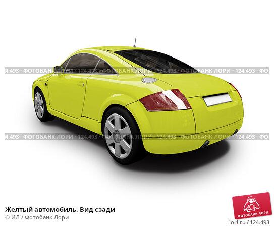 Желтый автомобиль. Вид сзади, иллюстрация № 124493 (c) ИЛ / Фотобанк Лори