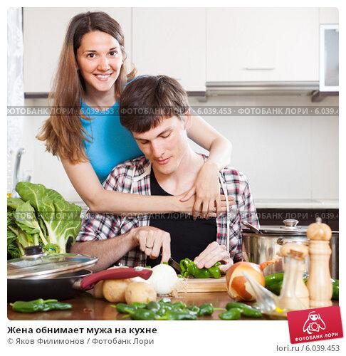 На кухне с женой фото 584-914