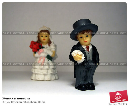 Жених и невеста, фото № 51713, снято 8 июня 2007 г. (c) Тим Казаков / Фотобанк Лори