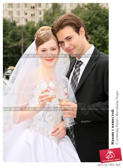Купить «Жених с невестой», фото № 351161, снято 14 декабря 2017 г. (c) Losevsky Pavel / Фотобанк Лори