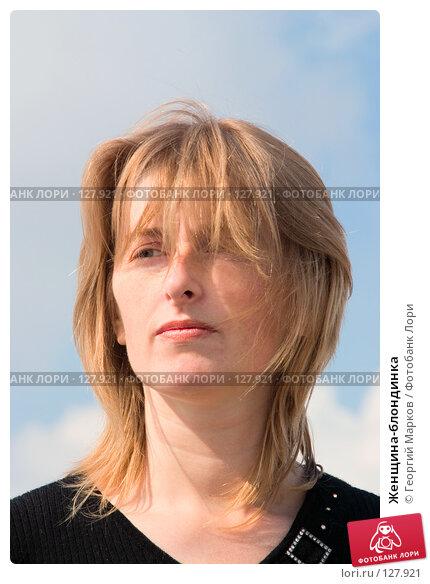 Женщина-блондинка, фото № 127921, снято 26 августа 2006 г. (c) Георгий Марков / Фотобанк Лори
