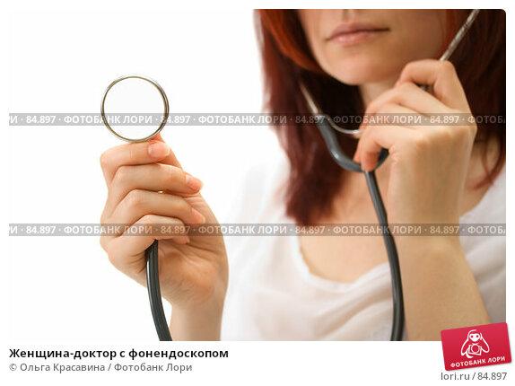 Купить «Женщина-доктор с фонендоскопом», фото № 84897, снято 29 июля 2007 г. (c) Ольга Красавина / Фотобанк Лори