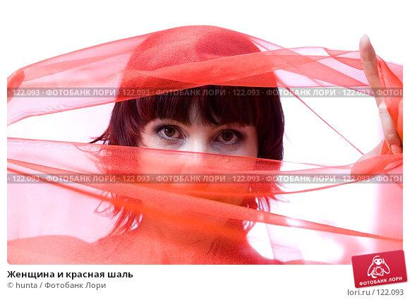 Купить «Женщина и красная шаль», фото № 122093, снято 7 июля 2007 г. (c) hunta / Фотобанк Лори