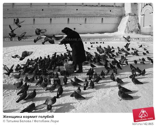 Женщина кормит голубей, эксклюзивное фото № 42865, снято 10 декабря 2016 г. (c) Татьяна Белова / Фотобанк Лори