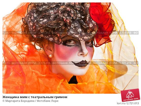 Купить «Женщина мим с театральным гримом», фото № 2721013, снято 20 апреля 2019 г. (c) Маргарита Бородина / Фотобанк Лори