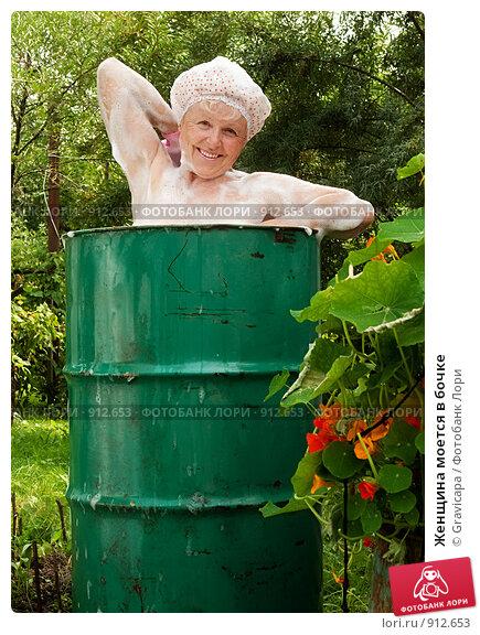 старая бабушка моется фото
