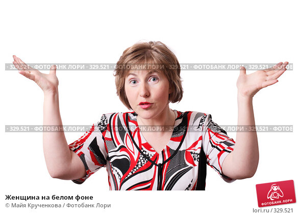 Женщина на белом фоне, фото № 329521, снято 16 мая 2008 г. (c) Майя Крученкова / Фотобанк Лори